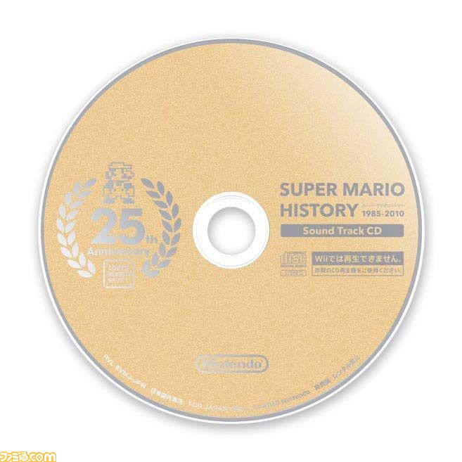 Super Mario History CD Scan